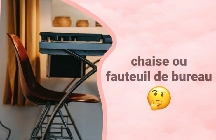 Une chaise ou un fauteuil ?